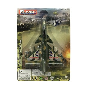 Imagen de Avión militar a fricción, en blister