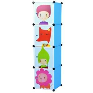 Imagen de Organizador de juguetes, de PVC, 4 estantes, varios colores