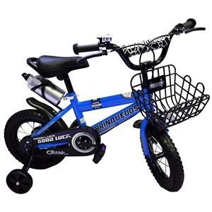"Imagen de Bicicleta rodado 12"", con canasto, caramañola, timbre, rueditas de aprendizaje, AZUL, en caja"