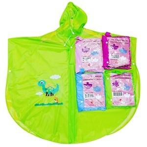 Imagen de Pilot capa para niño de PVC, con diseño, en sobre, varios colores
