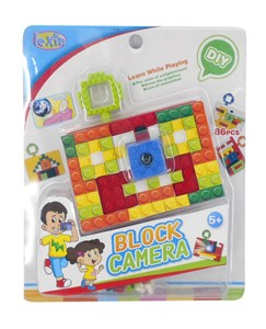 Imagen de Blocks, 86 piezas mini, para personalizar cámara de fotos con proyector, en blister