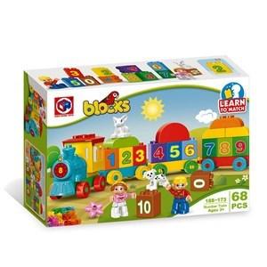 Imagen de Blocks 68 piezas trencito, con accesorios, en caja