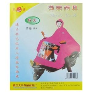 Imagen de Pilot capa de lluvia para motociclista, con visor transparente para luces, en bolsa