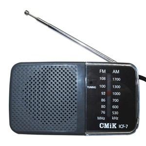 Imagen de Radio doble banda, AM-FM, con conexión auriculares, 2AA, CMIK, NEGRO, en caja