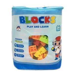 Imagen de Blocks x150 piezas de plástico medianas, en bolsa de PVC
