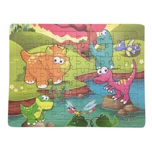 Imagen de Puzzle de cartón 70piezas, modelos dinosaurios, en bolsa