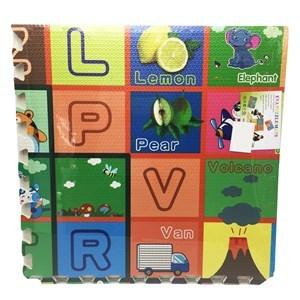 Imagen de Alfombra de goma EVA x4, varios diseños