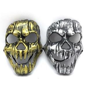 Imagen de Máscara de plástico,2 colores