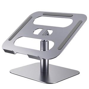 Imagen de Soporte GRIS ajustable para computadora portátil,  para escritorio