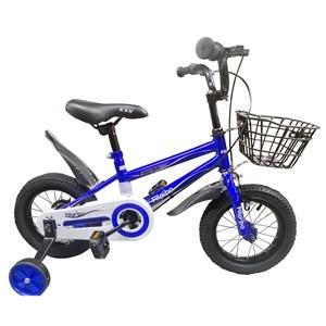 """Imagen de Bicicleta rodado 12"""" Filippo AZUL, con canasto, rueditas de aprendizaje, en caja"""