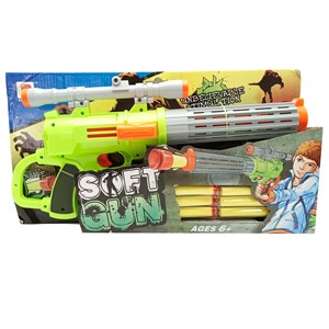 Imagen de Pistola, con dardos de goma EVA, en caja exhibidora